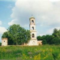 Храм Троицы Живоначальной в с. Троице-Лобаново до восстановления