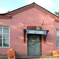 Магазин села Ближнее
