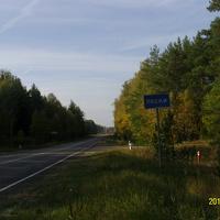 Дорожный знак у поворота к с. Пески