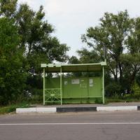 Дединово, остановка