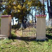 поселковое кладбище