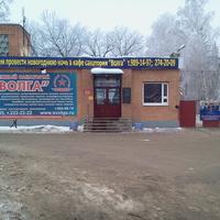 Санаторий Волга   г. Самара