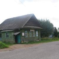 магазин в Раевском