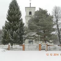 храм в мишнево.