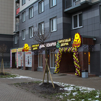 На улице Ростовской