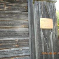 Памятная доска на здании бывшей школы (церкви).