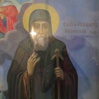 Икона Иакима Опочского