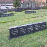 Стела памяти, братское захоронение  советской военно-морской базы Порккала (Порккала-Удд) 1944-1956