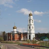 д. Середниково. Церковь Николая Чудотворца
