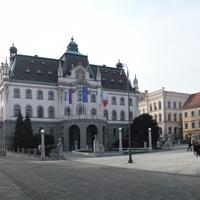 Любляна, одна из площадей столицы