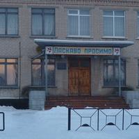 Богуславская школа