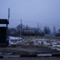 Еганово