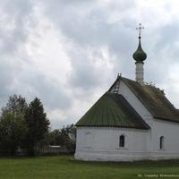 Кидекша. Церковь Архидиакона Стефана