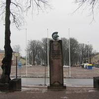 В память освобождения города 7 апреля 1918 года.