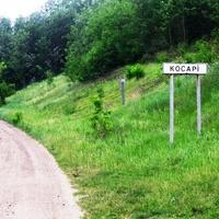 Косари,въезд со стороны Грушковки