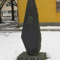 Памятник karl a. tavastsnjerna