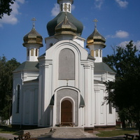 Свято Петропавловский храм