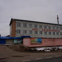 Оптовый склад стройматериалов