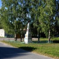 Монумент участникам ВОВ.