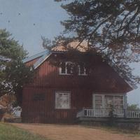Дом Томаса Манна 1979 год