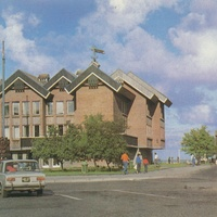 Административное здание в Неринге 1979 год