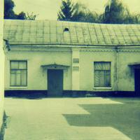 Мартинiвський клуб