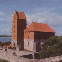 Тракай в  1977 году. Тракайский замок  14-15 век