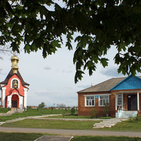 Облик села Хохлово