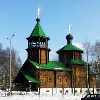 Церковь Иоанна Кронштадтского в Жулебино.