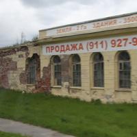 Станция ямщиков
