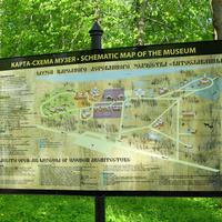 Схема музея