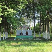 Память о погибших на войне в Ержино.