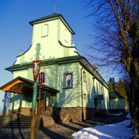 Exaltation of the Holy Cross Church (1888). Kernytsia
