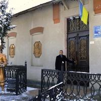 Museum by name Hetman Sahaidachny in Kulchytsi