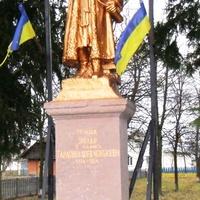 Taras Shevchenko Monument in Zavadiv (1914)