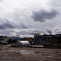 Рынок Садовый Центр