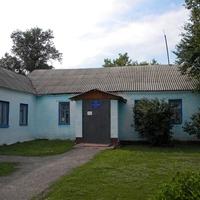 Дом Культуры села Красный Хутор
