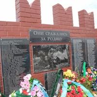Памятник воинам ВОВ  ,переделан и открыт 07.05.201ё5 г