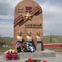 Ни кто не забыт ,ни что не забыто   и бюсты Героев села Подгорное  на хребте Калбинском - отрог Алтая