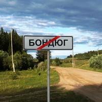 Живописные места при выезде из села