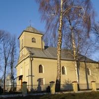 Церква святих Кузьми і Дем'яна