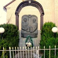 Пам'ятник Івану Франку і священику Василю Загаєвичу в селі Вовчухи Городоцького району, Львівської області.
