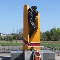 Мясоедово. Памятник героям мясоедовского подполья.