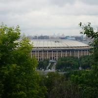 Центральный стадион имени В.И. Ленина
