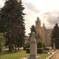 Московский Государственный Университет имени Михаила Васильевича Ломоносова