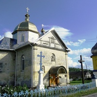 Церква святого Георгія і дзвіниця (1931, мурована). Старе Місто (Підгаєцький район).