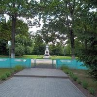 Марково