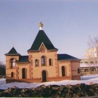 Старообрядческий (единоверческий) храм Иоанна Лествичника в г. Куровское