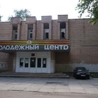 Молодёжный культурный центр