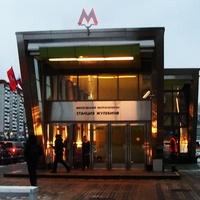 Станция метро Жулебино. Южный вход.